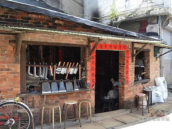 海山餅店01-雙溪打鐵舖