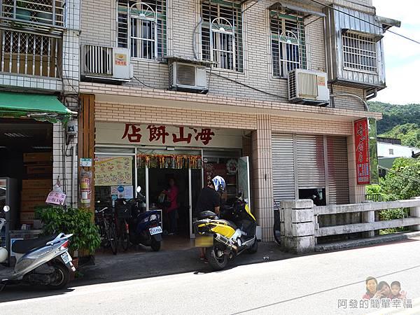 海山餅店05-店外觀