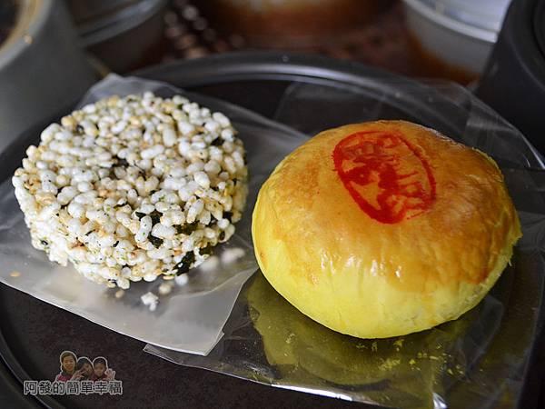 海山餅店20-和禾米香與咖哩肉餅