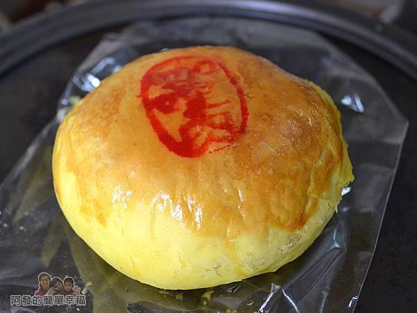 海山餅店23-咖哩肉餅外觀