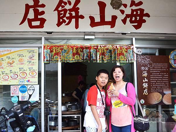 海山餅店26-留影