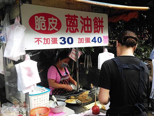 黃福龍脆皮蔥油餅02-攤外觀