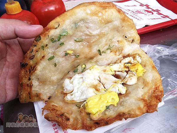 黃福龍脆皮蔥油餅08-餅裡面的蛋
