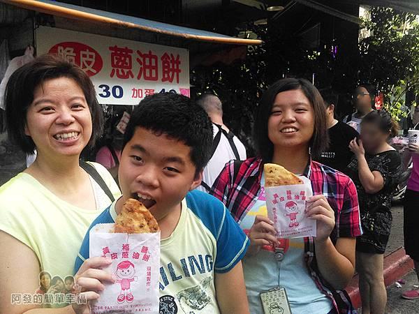 黃福龍脆皮蔥油餅13-留影