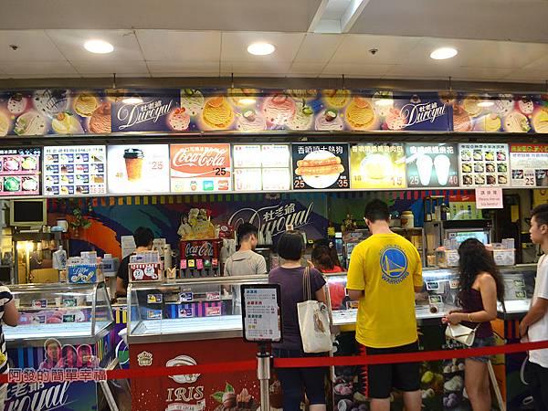 3546冰淇淋02-店外觀