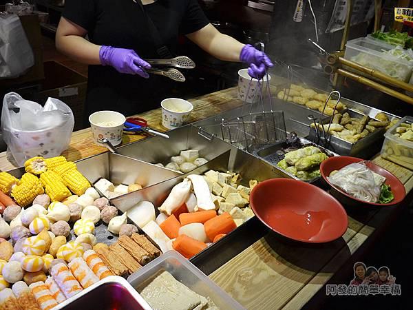 一串日式關東煮10-關東煮區