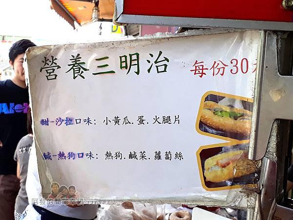 溫不一樣三明治甜甜圈07-營養三明治甜鹹兩種口味