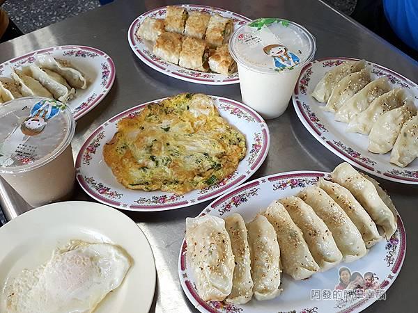 鍋貼王子09-早餐上桌