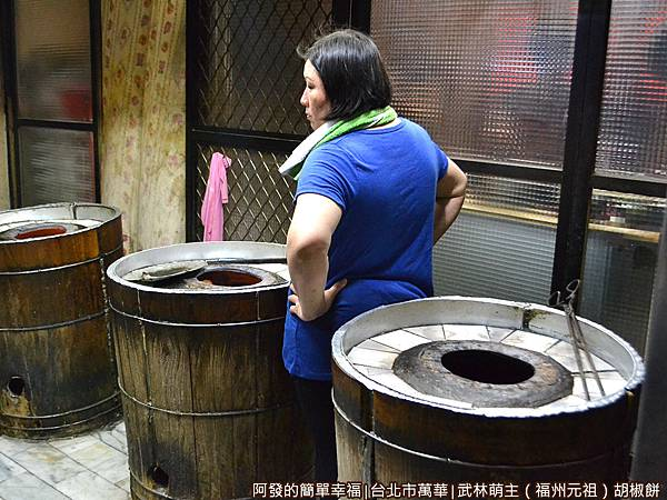 武林萌主福州元祖胡椒餅05-三座烤爐