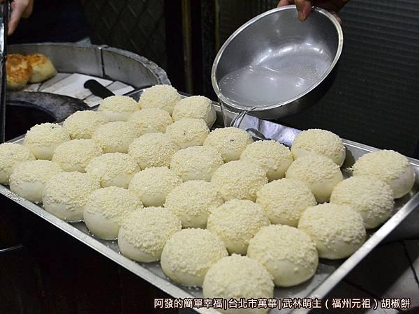 武林萌主福州元祖胡椒餅10-剛包好的胡椒餅底部泡上一些水