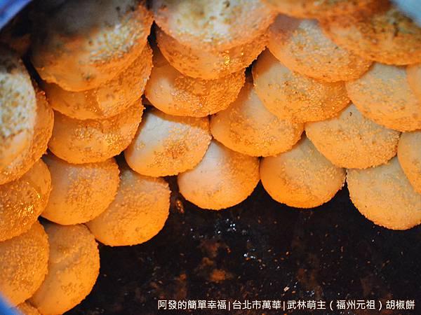 武林萌主福州元祖胡椒餅13-烤爐中的胡椒餅特寫