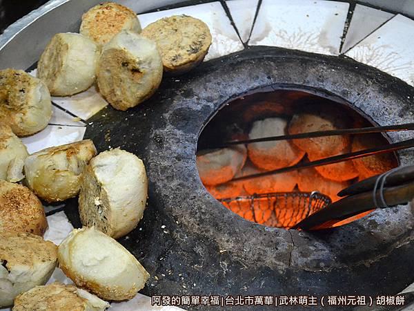 武林萌主福州元祖胡椒餅14-取出
