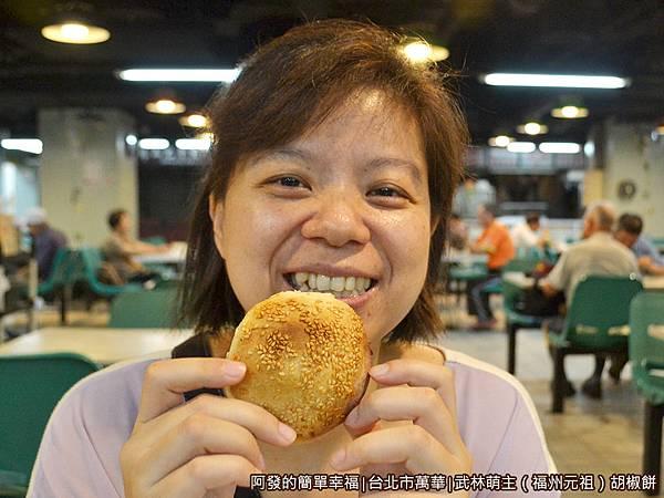 武林萌主福州元祖胡椒餅15-美味胡椒餅到手