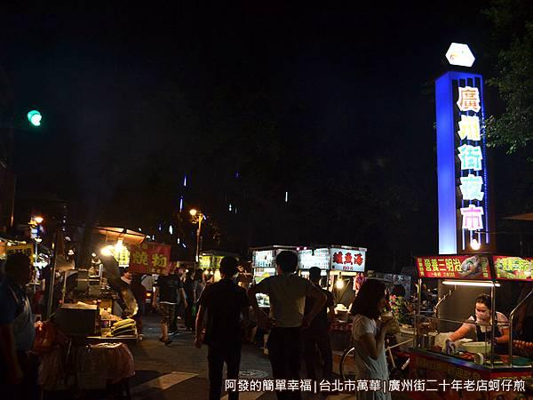 廣州街二十年老店蚵仔煎04-廣州街與環河南路二段交叉口.JPG