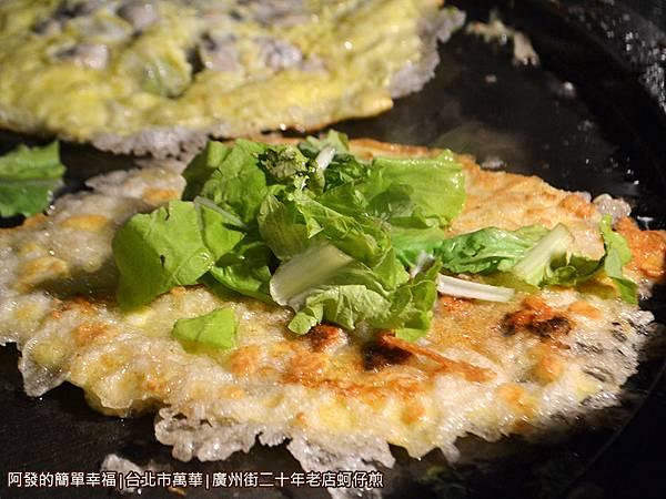 廣州街二十年老店蚵仔煎14-放上青菜.JPG