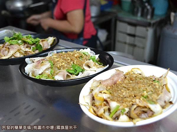 國旗屋米干09-小菜