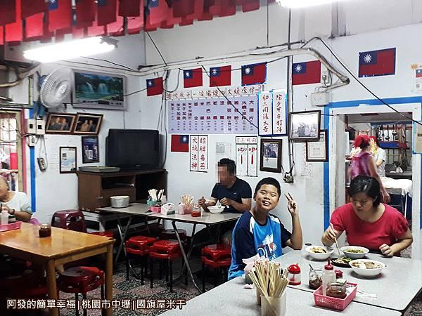國旗屋米干11-用餐區