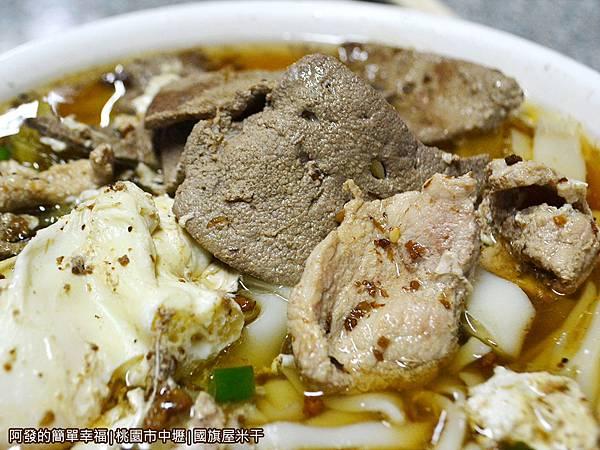 國旗屋米干24-綜合米干-豬肝與肉片
