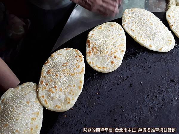 無攤名推車燒餅酥餅06-餅香漸溢
