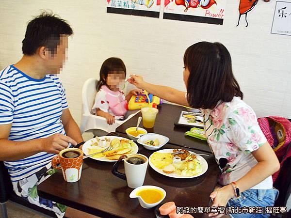 福旺亭即食包18-溫馨的親子餐廳.JPG