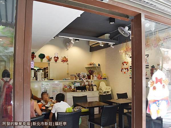 福旺亭即食包02-大門口.JPG