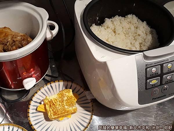 米好你好13-米飯當日現煮