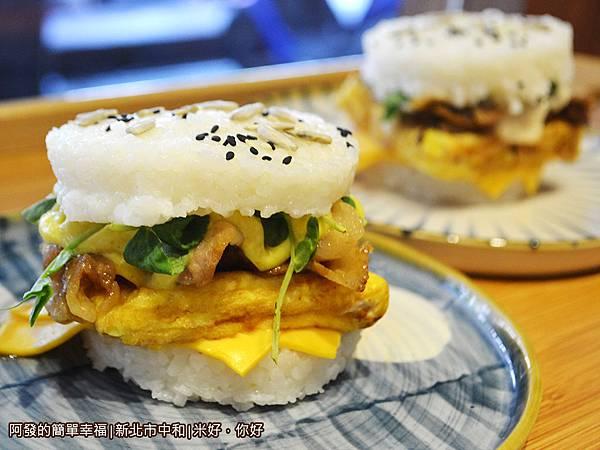 米好你好17-米漢堡與瓷盤