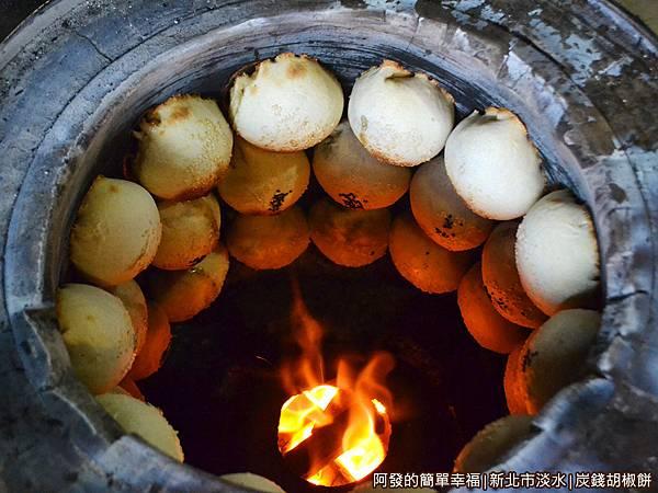 炭錢胡椒餅07-火爐中的胡椒餅