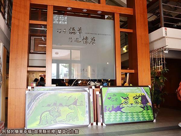 藺草文化館08-過往稻田彩繪主題之拍攝大幅畫作.JPG