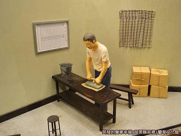 藺草文化館18-燙平過程模型.JPG
