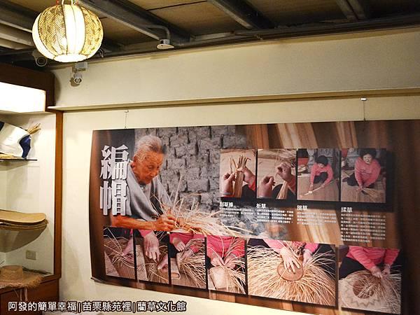 藺草文化館27-牆上的草帽編織圖示.JPG