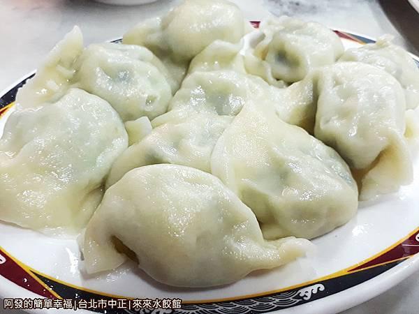 來來水餃館09-韭菜水餃