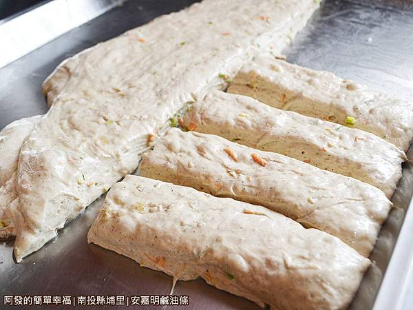 安嘉明鹹油條05-麵團