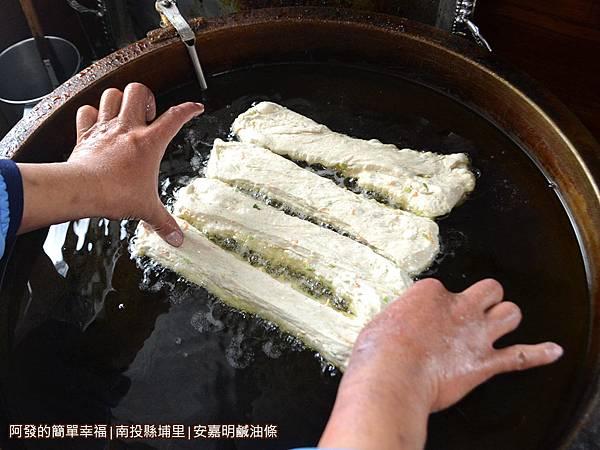 安嘉明鹹油條06-煎炸麵團