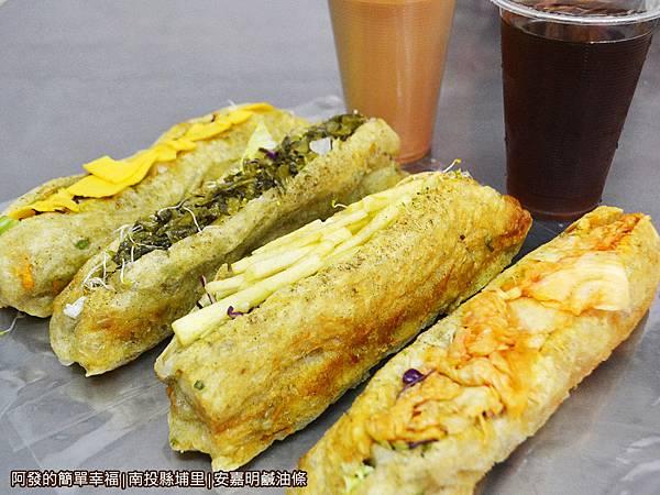 安嘉明鹹油條14-埔里在地特色美味早餐上桌