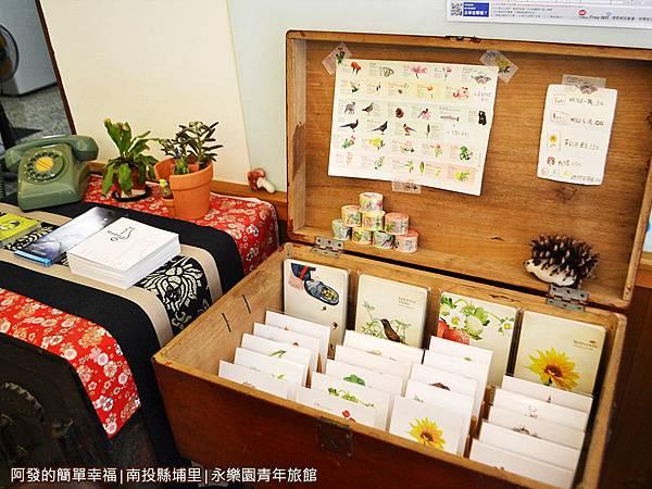 永樂園青年旅館09-插畫明信片與筆記本