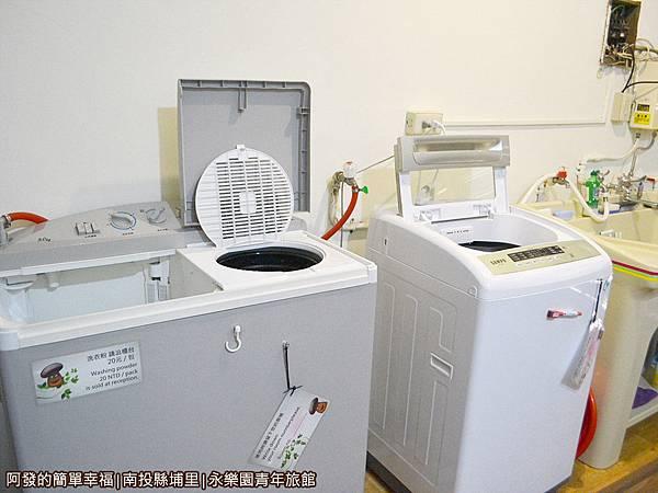 永樂園青年旅館16-洗衣區