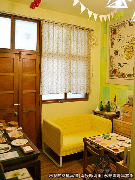 永樂園青年旅館20-個人工作室