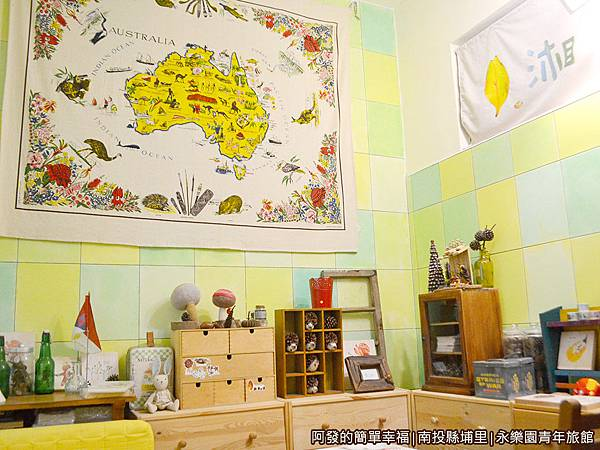 永樂園青年旅館22-個人工作室一隅