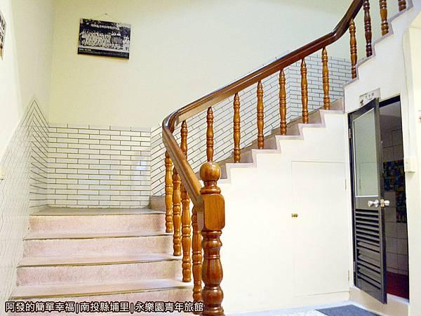 永樂園青年旅館23-階梯