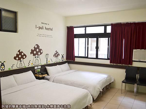 永樂園青年旅館26-雅緻4人房(兩大床)