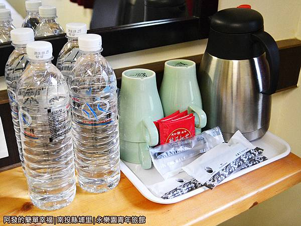 永樂園青年旅館36-水與杯