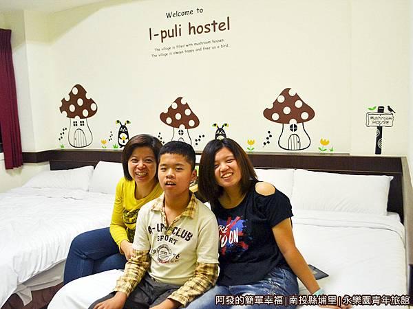 永樂園青年旅館37-很舒服的床