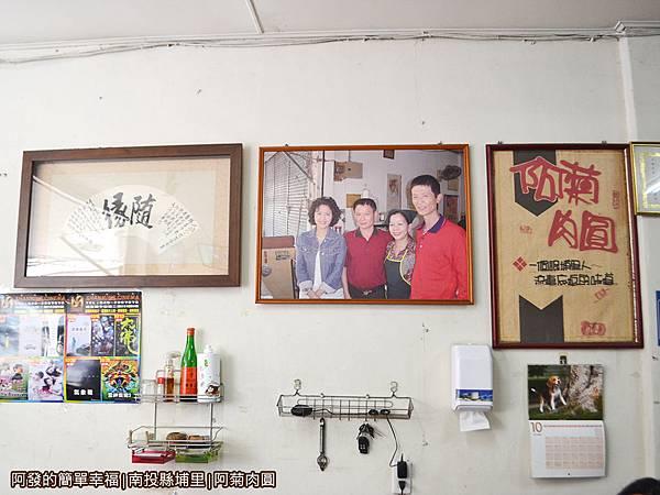 阿菊肉圓05-美食節目採訪照