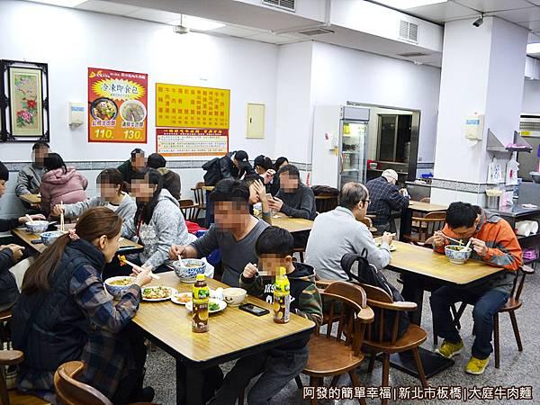大庭牛肉麵03-用餐環境