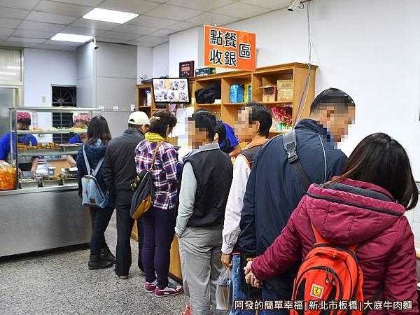 大庭牛肉麵06-排隊點餐
