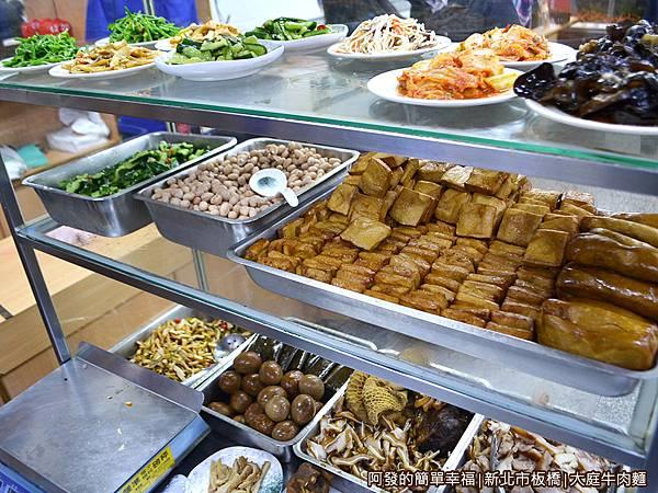 大庭牛肉麵08-小菜區