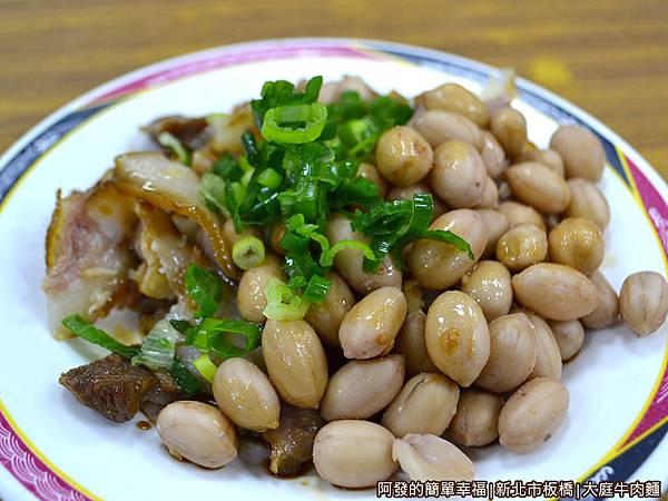 大庭牛肉麵19-花生與豬頭皮