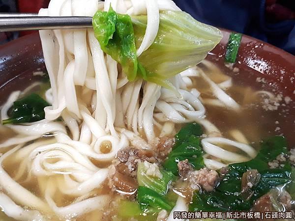 石頭肉圓09-陽春麵(湯).jpg