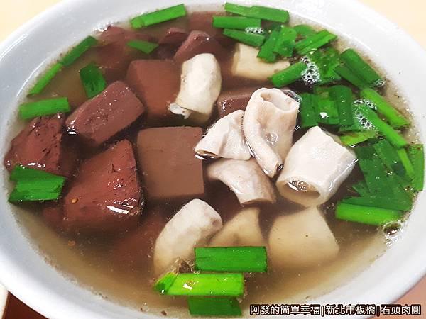 石頭肉圓21-豬血腸湯.jpg